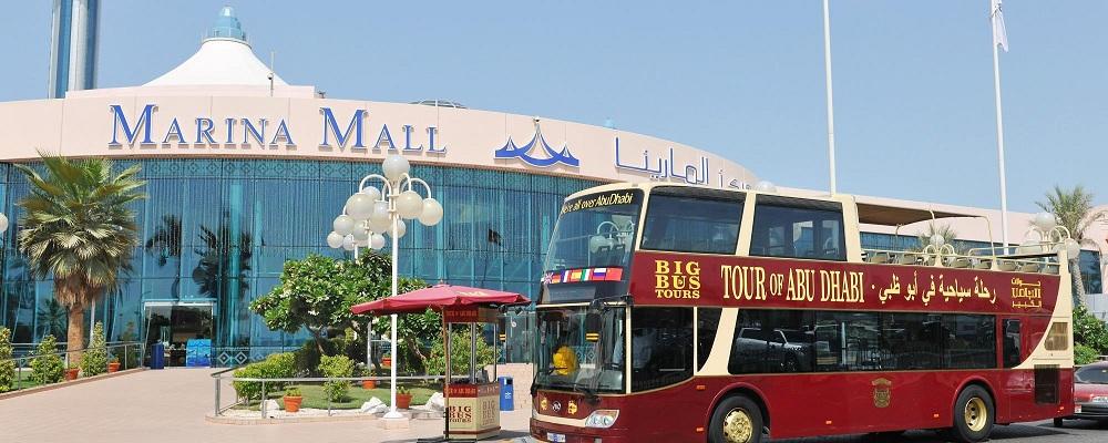 أماكن لا تفوت زيارتها في أبو ظبي مارينا مول