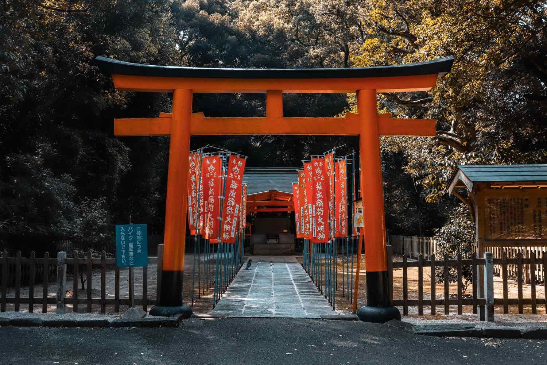 كيف تتصرف في زيارة اليابان ؟