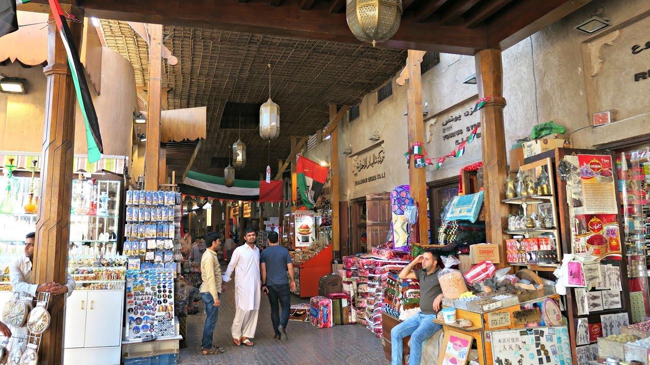 الأسواق القديمة في دبي