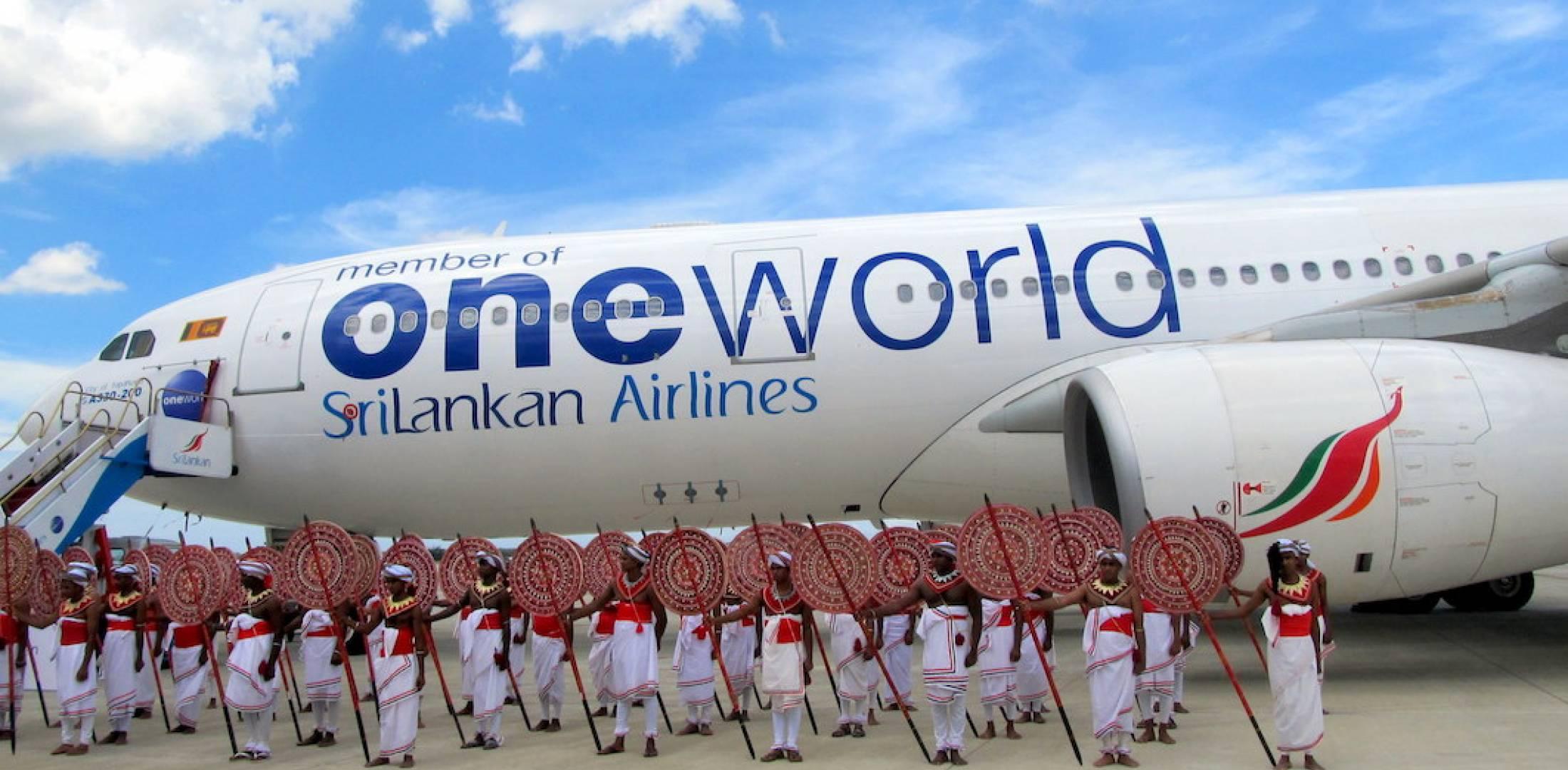 الخطوط الجوية السريلانكية