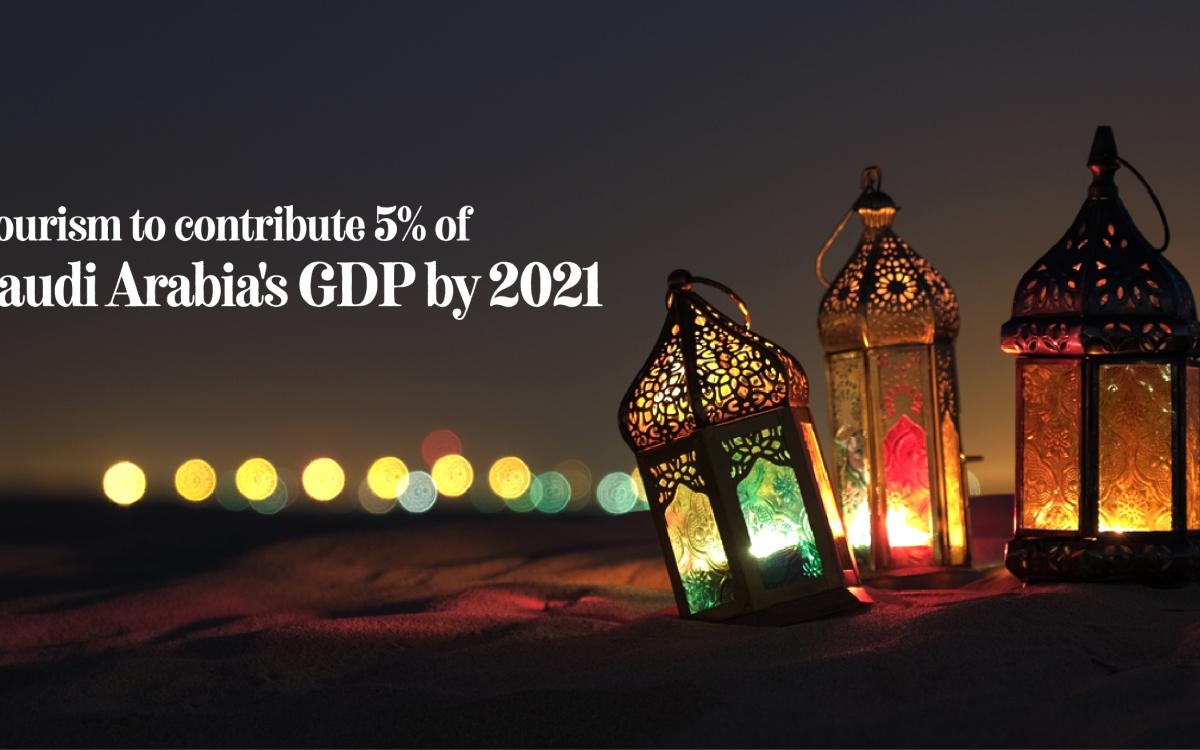 لسياحة في المملكة العربية السعودية تساهم بنسبة 5 % من إجمالي الناتج المحلي