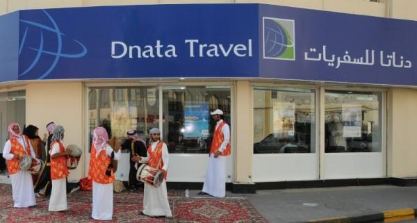 """دناتا للسفريات.. زيادة بنسبة 500٪ في السفر إلى روسيا هذا العام ، قالت وكالة السفر """"دناتا ترافل"""" التي تتخذ من الإمارات العربية المتحدة مقراً لها، إن الحجوزات إلى روسيا، والتي أصبحت مؤخرًا بدون تأشيرة للمواطنين الإماراتيين،"""