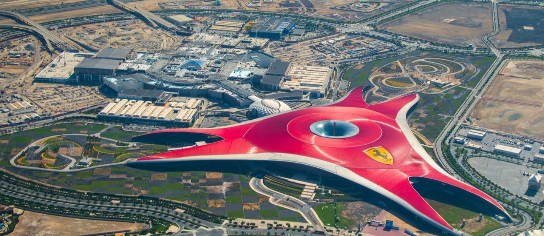 عالم فيراري دبي جزيرة ياس