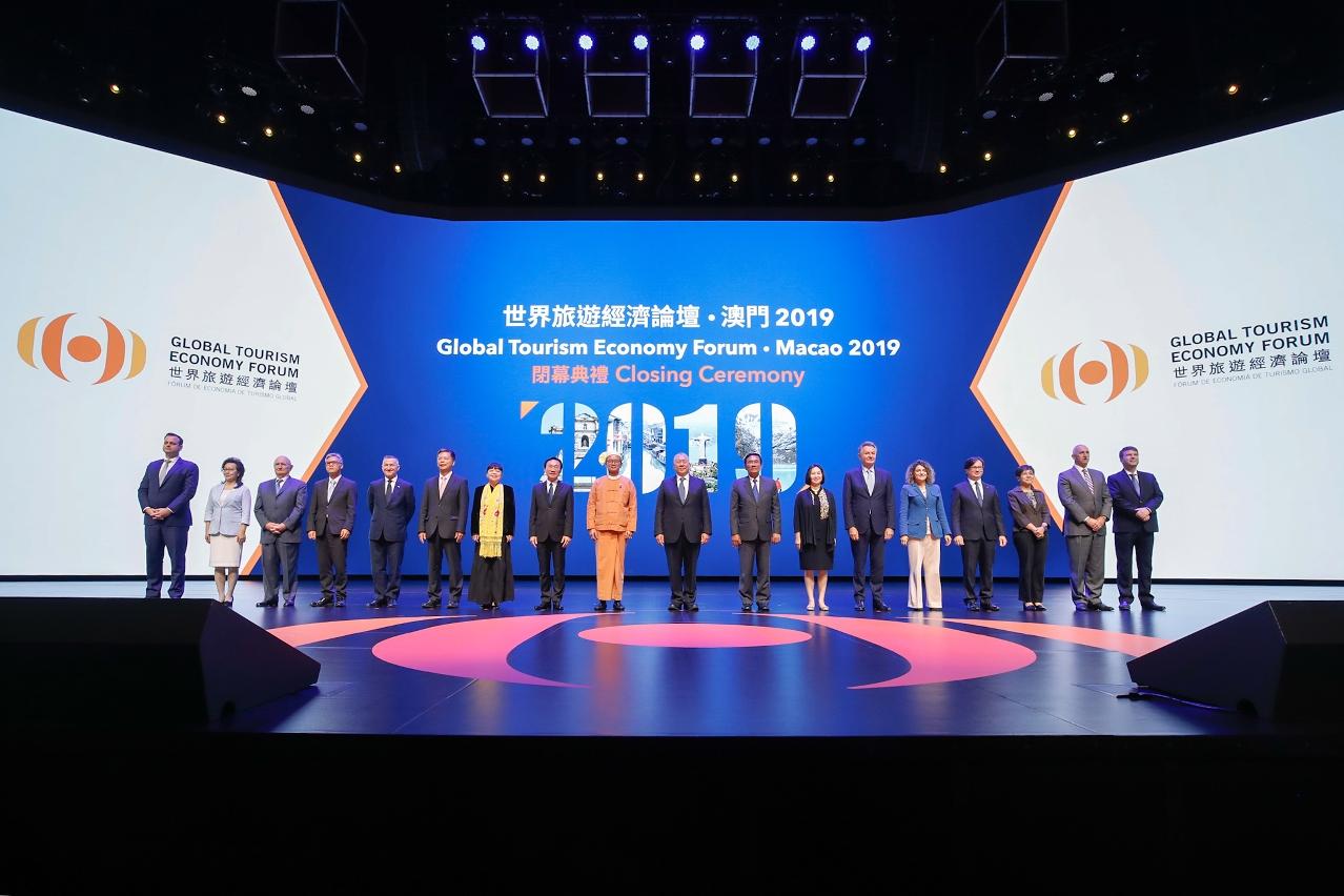 منتدى الاقتصاد العالمي للسياحة ماكاو 2019 يختم فعالياته بنجاح