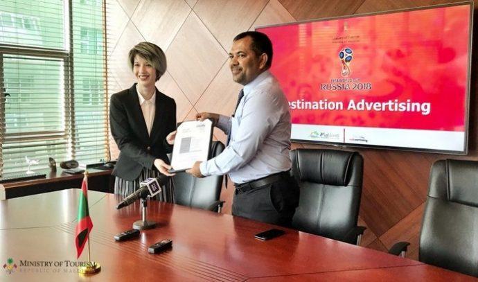 المالديف تطلق حملة ترويجية