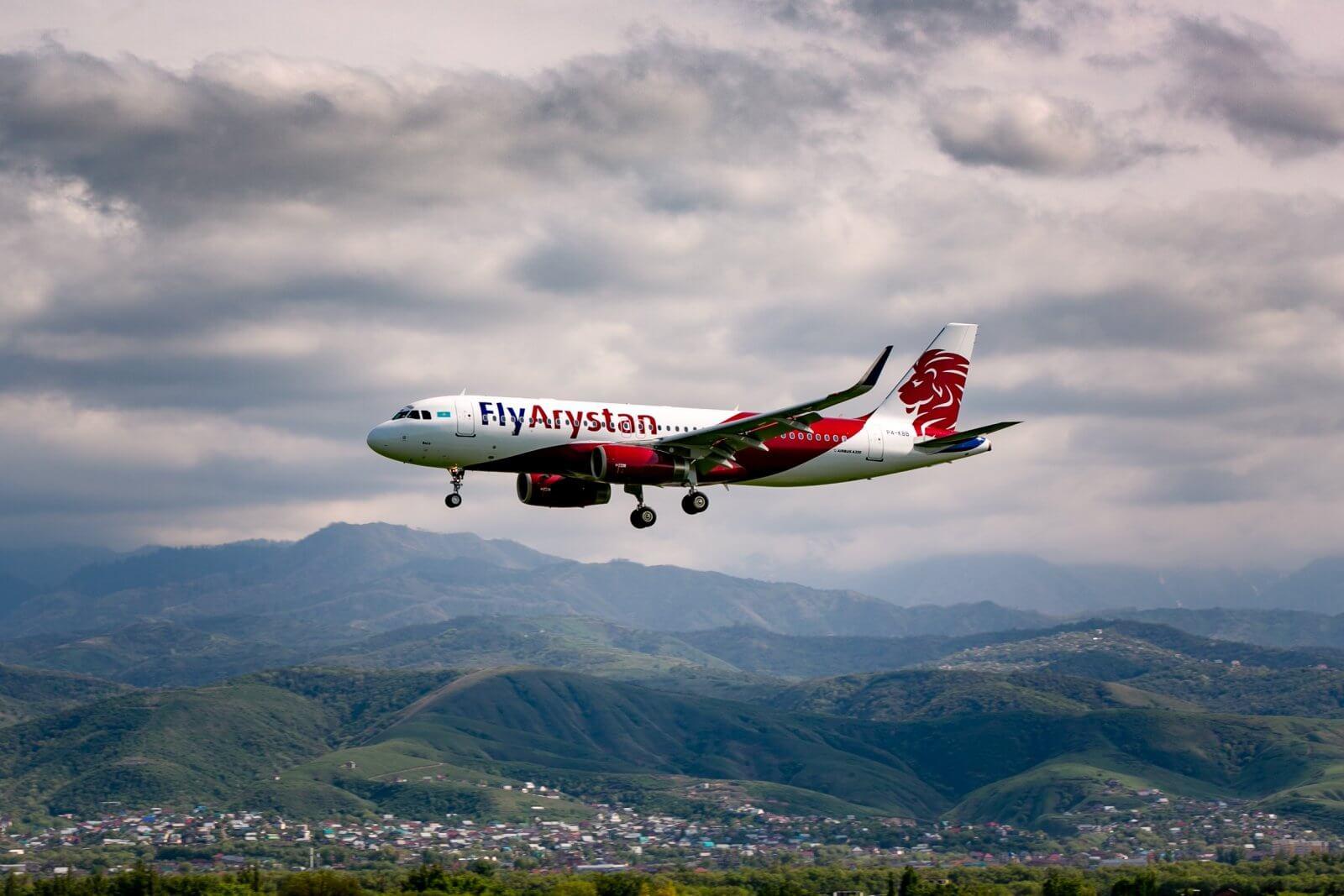أول شركة طيران منخفضة التكلفة في كازاخستان تطلق أول مسار دولي لها / اكتيوفات