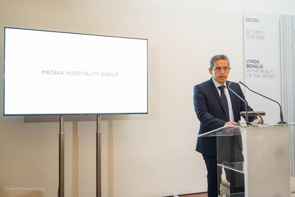 مجموعة ميتاكسا تدخل عام 2020 بهوية جديدة للعلامة التجارية