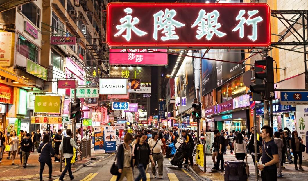 هونج كونج المدينة الأكثر زيارة في العالم