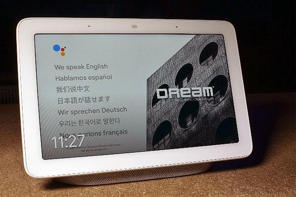 مترجم جوجل أسستنت يساعد موظفي الفنادق على الترجمة عبر 29 لغة