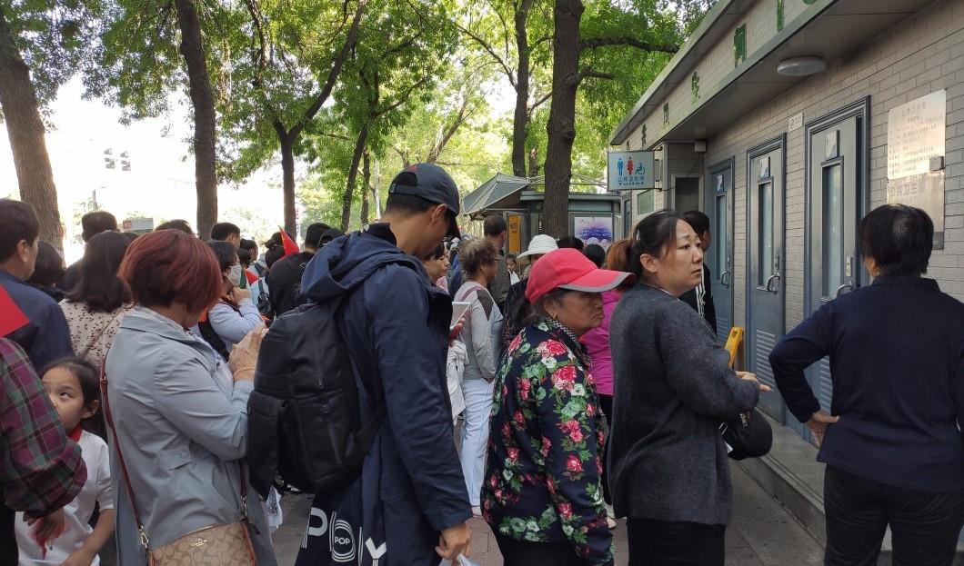 نجاح حملة ثورة المراحيض الصينية