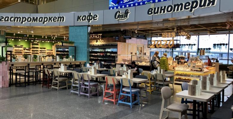 مطار بولكوفو.. مطاعم كبرى ومقاهي ومتجر ألعاب