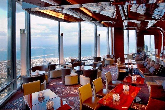 مطعم أتموسفير برج خليفة