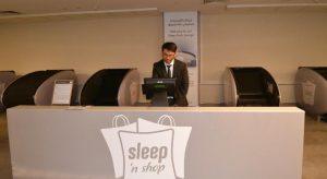 صالة النوم في دبي مول