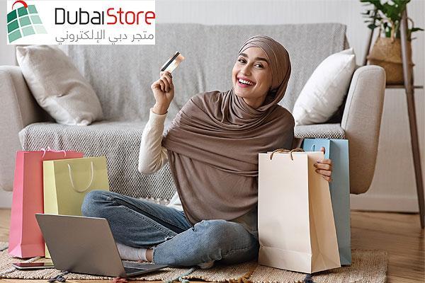 أول مبادرة للتسوق عبر الإنترنت في الإمارات العربية المتحدة