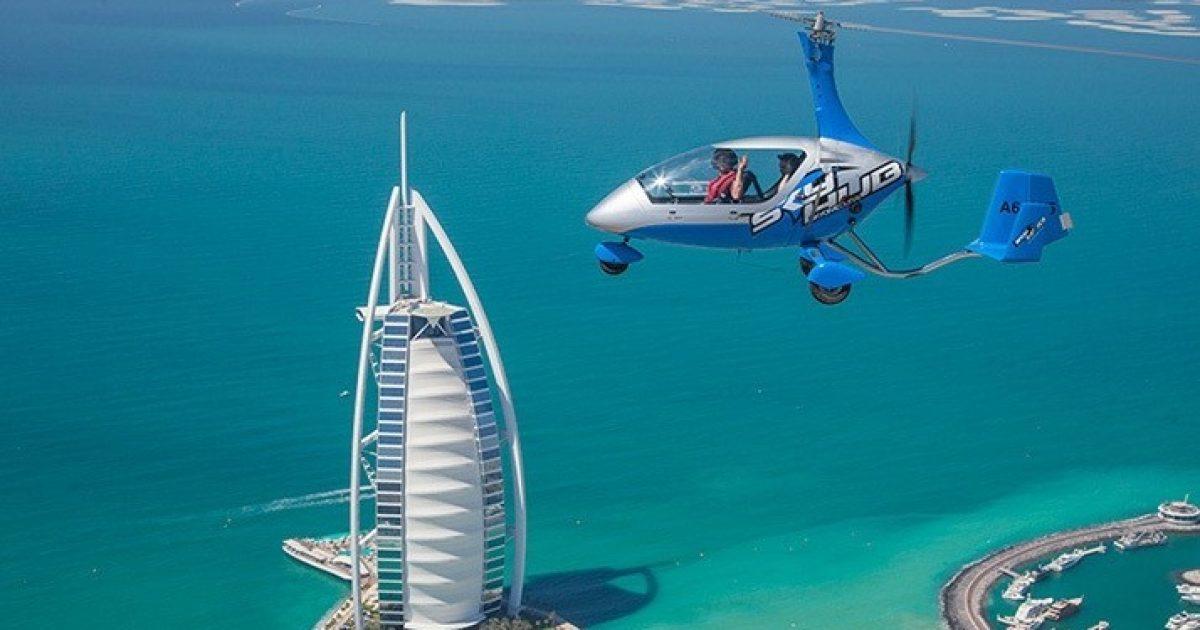 تجربة الطيران الجيروسكوب في دبي