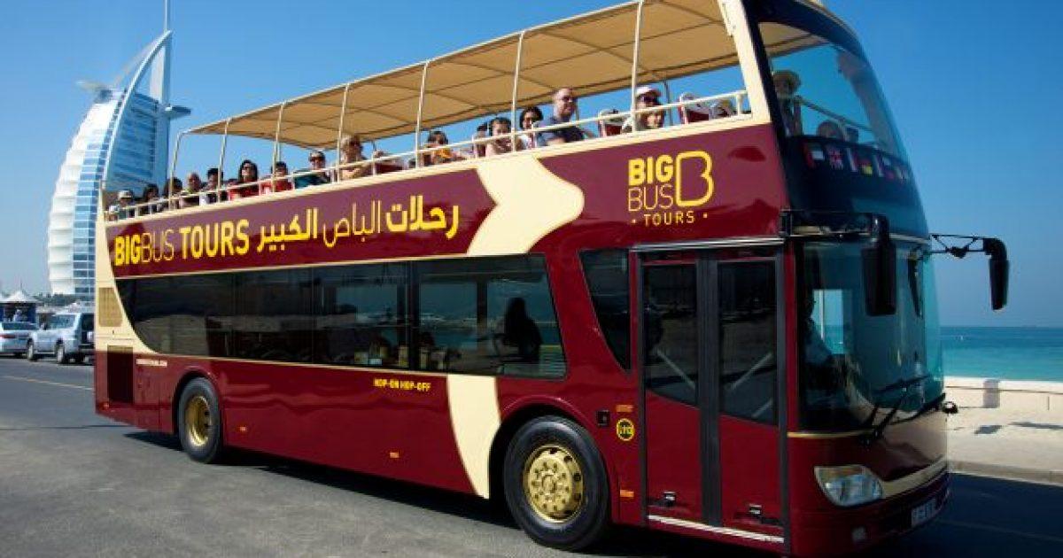 جولات Big Bus في دبي (حافلة بسقف مفتوح)