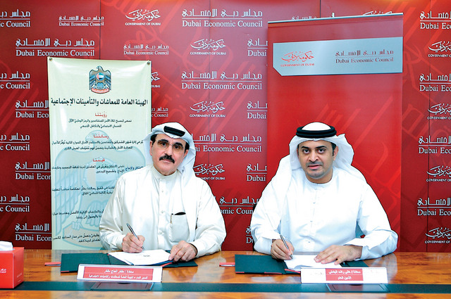 مؤسسة سوق دبي الحرة