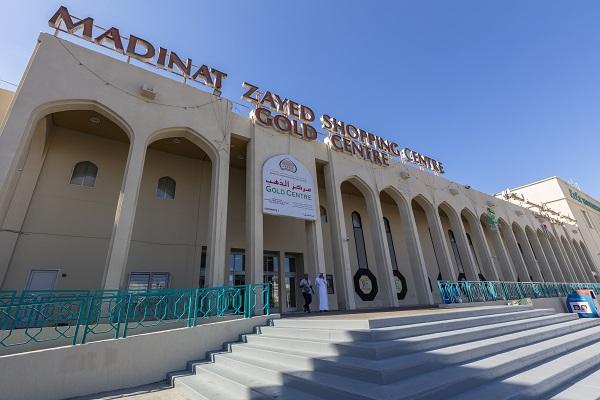 دائرة الثقافة والسياحة في أبوظبي تطلق حملة لحماية التراث الحديث