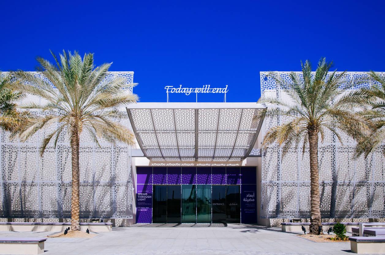قريبًا يمكنك زيارة المواقع الثقافية في أبوظبي من منزلك