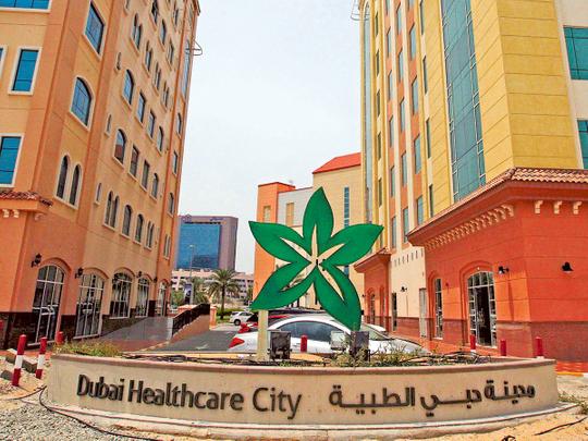 هيئة مدينة دبي الطبية تعلن عن حزمة إغاثة لقطاعات الأعمال المختلفة في المنطقة الحرة