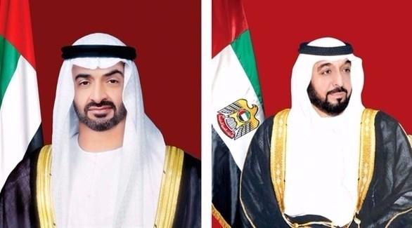 بموجب توجيهات رئاسيه طلب محمد بن زايد 5.5 مليار درهم اماراتى لقروض الاسكان و المنازل و الاراضى لمواطنى الامارات فى ابو ظبى