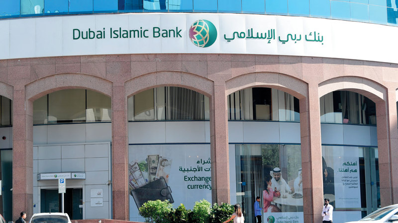 بنك دبى الاسلامى يتبرع بمبلغ 9.6 مليون درهم اماراتى لدعم مشروع الزكاه (sci)